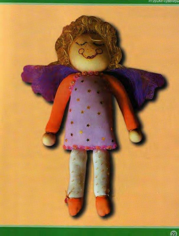 Шить ангелочка своими руками